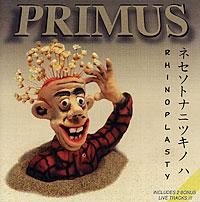 Primus Primus. Rhinoplasty (ECD) линдси лохан lindsay lohan speak ecd