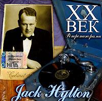 Джек Хилтон XX век. Ретропанорама. Jack Hylton 55 75kw inverter with transformer hall current sensor 4644x052 83