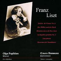 Ольга Папикян Franz Liszt. Ольга Папикян