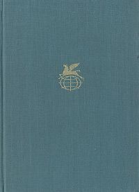 Генрих Гейне Генрих Гейне. Стихотворения. Поэмы. Проза гейне г поэмы атта тролль германия