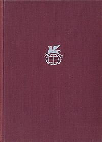 Роберт Бернс Роберт Бернс. Стихотворения. Поэмы. Шотландские баллады роберт бернс роберт бернс стихотворения
