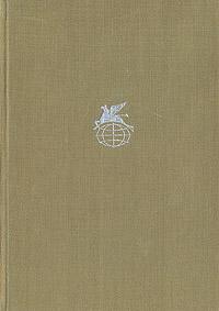 И. Бунин. Стихотворения. Рассказы. Повести
