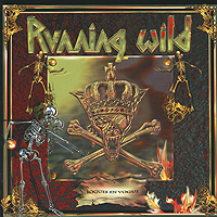 Running Wild Running Wild. Rogues En Vogue running wild