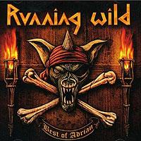 Running Wild Running Wild. Best Of Adrian футболка running wild