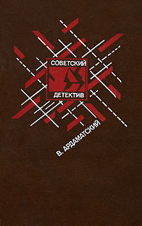 Ленинградская зима.
