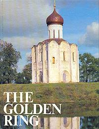 F. Kudriavtsev The Golden Ring