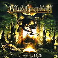 Blind Guardian Blind Guardian. A Twist In The Myth blind guardian blind guardian beyond the red mirror