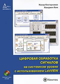 labview скачать бесплатно русском