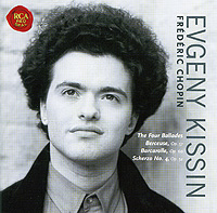 Евгений Кисин Evgeny Kissin. Chopin. The Four Ballades / Berceuse / Barcarolle / Scherzo No. 4 l wallner berceuse