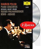 цена Beethoven, Mozart & Brahms Piano Concertos (2 DVD) онлайн в 2017 году