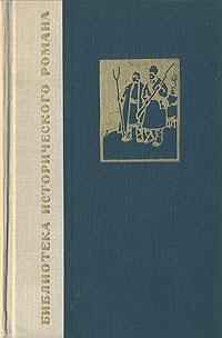 Фото - Л. Н. Толстой Война и мир. В четырех томах. Том 4 король послал санда целевого боксера изогнутой руки цель кулака цель санда обучение тхэквондо целевой стопу цель одна изогн
