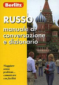 все цены на Berlitz. Russo manuale di conversazione e dizionario онлайн