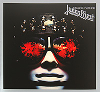 Judas Priest Judas Priest. Killing Machine copycat killing