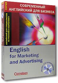 Английский для специалистов по рекламе и маркетингу (+ CD)