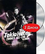 Tokio Hotel - Zimmer 483: Live In Europe (2 DVD) yello live in berlin