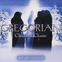 Gregorian Gregorian. Christmas Chants детская футболка классическая унисекс printio игра престолов winter is coming