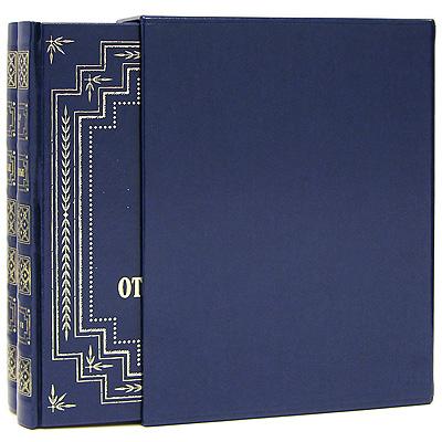 Отверженные (подарочный комплект из 2 книг). Виктор Гюго