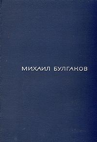 лучшая цена Михаил Булгаков Михаил Булгаков. Избранная проза