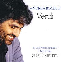 Андреа Бочелли,The Israel Philharmonic Orchestra,Зубин Мета Andrea Bocelli. Verdi андреа бочелли andrea bocelli andrea