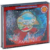 Майлз Дэвис Miles Davis. Agharta (2 CD) майлз дэвис милт джексон miles davis and milt jackson quitet sextet