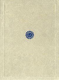 Ф. И. Тютчев Ф. И. Тютчев. Стихотворения цена и фото
