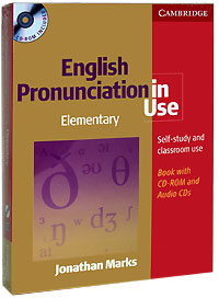 English Pronunciation in Use: Elementary: Self-Study and Classroom Use (+ 4 CD, 1 CD-ROM) костюм penye mood penye mood mp002xw12by5