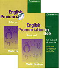 English Pronunciation in Use Advanced (+ 5 CD, CD-ROM) splat зубная пастаgold 75 мл