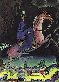 Сто памятных дат. Художественный календарь на 1991 год сост м а островский сто памятных дат художественный календарь на 1968 год