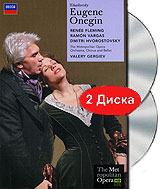 лучшая цена Tchaikovsky, Valery Gergiev: Eugene Onegin (2 DVD)