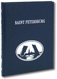 Наталья Попова, Андрей Федоров Saint Petersburg (подарочное издание)