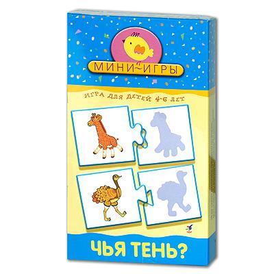 ДрофаМедиа Развивающая игра Чья теньР .