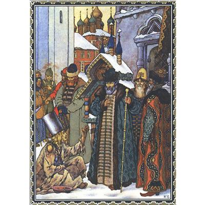 Борис Годунов (подарочное издание). А. Пушкин