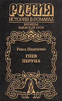 два типа фото книги перуна первоисточник золотые страницы женщины