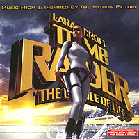 Lara Croft Tomb Raider The Cradle Of Life rise of the tomb raider 20 летний юбилей ps4