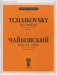цена на Петр Чайковский П. Чайковский. Шесть пьес. Соч. 19. Для фортепиано