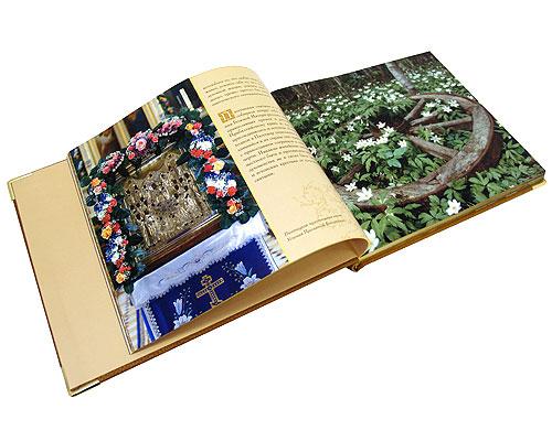 Пюхтица - Святая гора (подарочное издание)