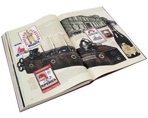 Русская водка: Иллюстрированная история (подарочное издание). Александр Никишин