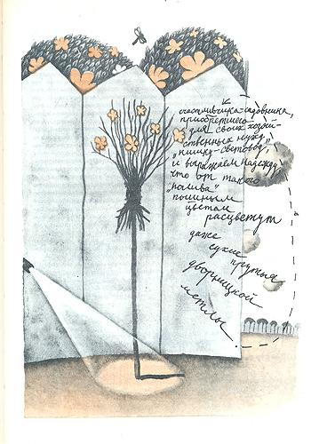 """Книга """"Рима"""" отвечает на вопросы. Г. Юрмин"""