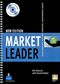 Market Leader Upper-intermediate Teacher's Book (+ CD-ROM) market leader elementary business english course book аудиокурс на cd