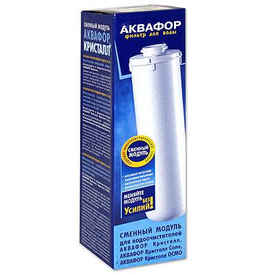 Сменный картридж Аквафор Кристалл K107 Финишная сорбционная доочистка питьевой воды .