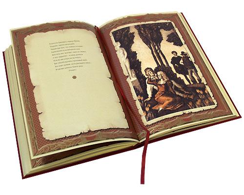 Укрощение строптивой (подарочное издание). Вильям Шекспир