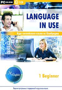 Language in Use. Уровень 1 Beginner (c поддержкой на русском языке)