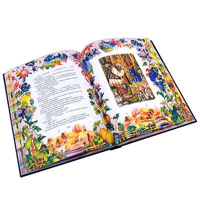 Сказки славян (подарочное издание)