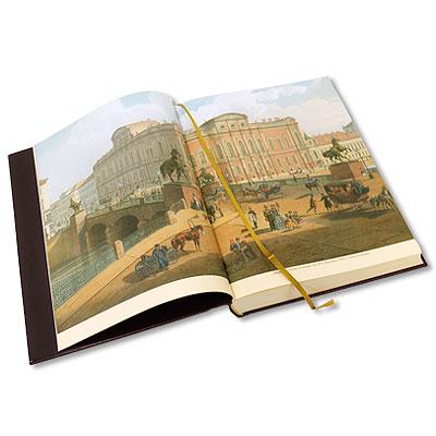 Ваш Салтыков-Щедрин (подарочное издание). М. Е. Салтыков-Щедрин