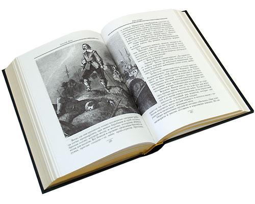 Война женщин (подарочное издание). А. Дюма