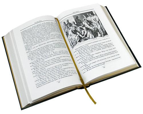Исаак Лакедем (подарочное издание). А. Дюма