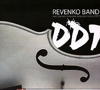 Revenko Band Revenko Band. Инструментальные версии песен DDT br100 ddt