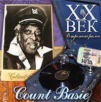 Каунт Бэйси XX век. Ретропанорама. Count Basie элла фитцжеральд каунт бэйси ella fitzgerald count basie a perfect match