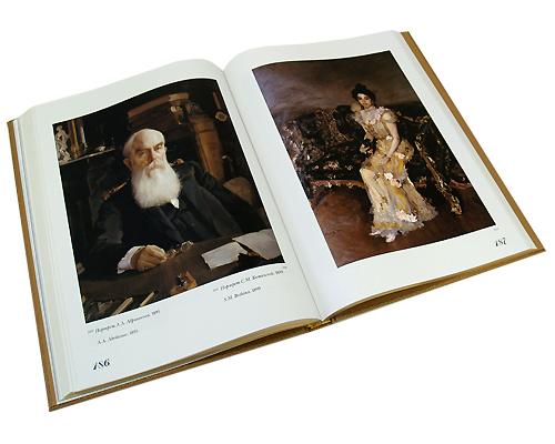 Валентин Серов / Valentin Serov (подарочное издание). Инна Гамазкова