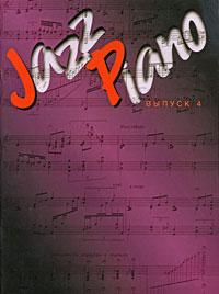 Телониус Монк,Эрролл Гарнер Jazz Piano. Выпуск 4 телониус монк эрролл гарнер jazz piano выпуск 4
